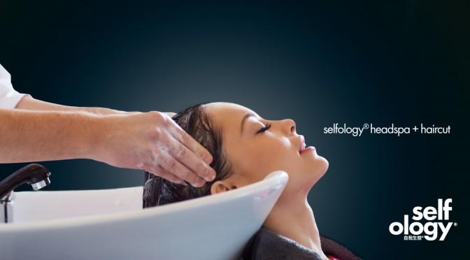 Selfology Head Spa